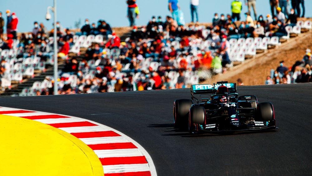F1 - Portimao