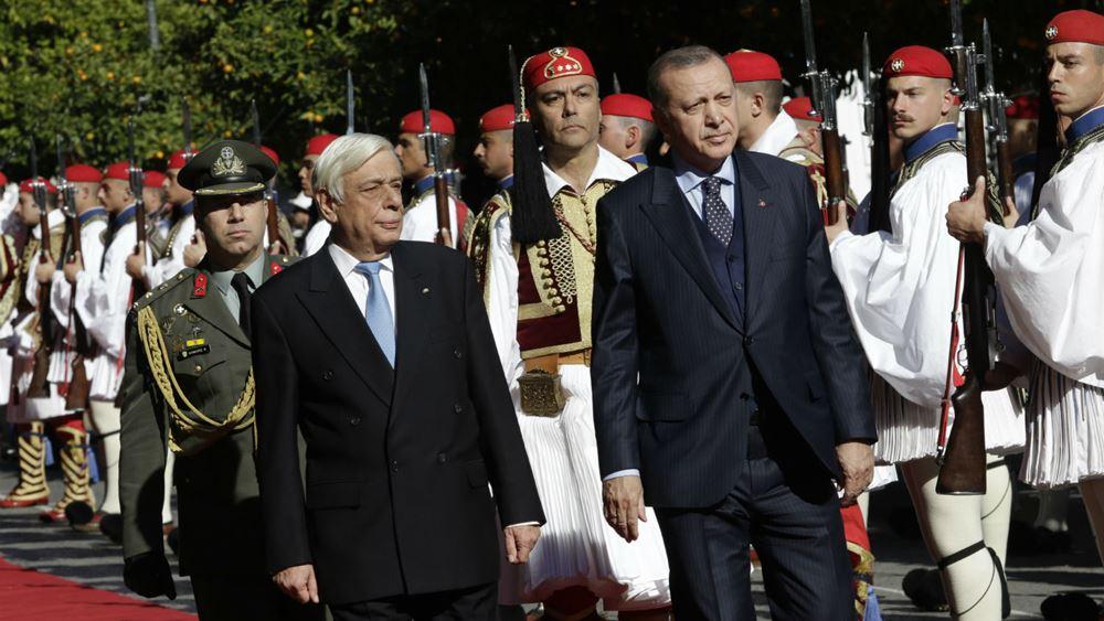 Παυλόπουλος προς Ερντογάν: Στο χέρι μας η επίσκεψη αυτή να μείνει ιστορική και ως αφετηρία μια νέας εποχής