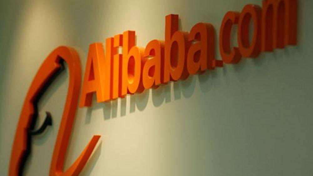 Reuters: Την εξαγορά μεριδίου στη γερμανική Metro εξετάζει η Alibaba