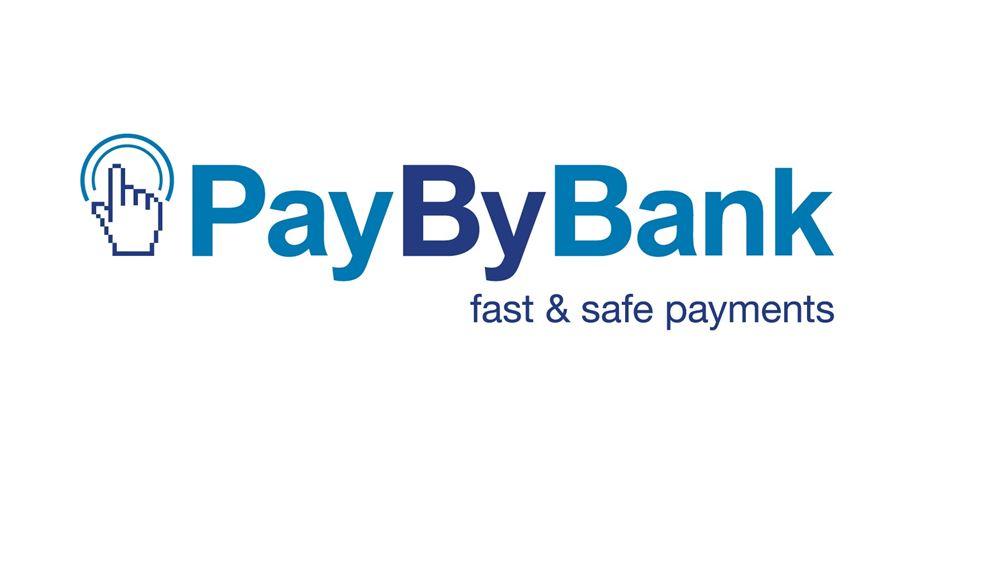 PayByBank: 3o βραβείο για την υπηρεσία που βάζει τις επιχειρήσεις στα μενού πληρωμών των τραπεζών
