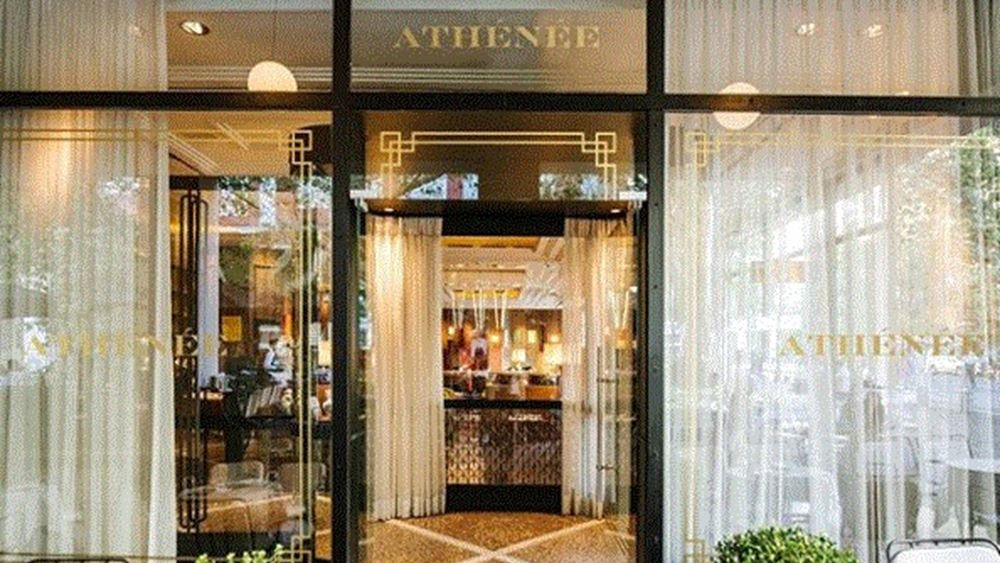 Athénée ονομάζεται πλέον το Zonar's café