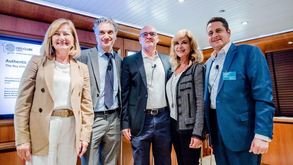 Το CEO Clubs Greece μιλά για την έννοια της αυθεντικής και ενσυνείδητης ηγεσίας
