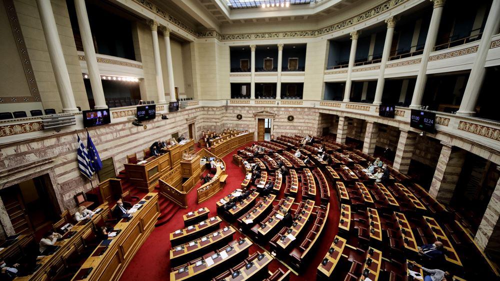 Βουλή εργασιακό