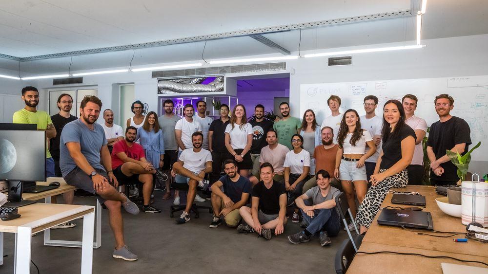 Η fintech startup Plum επεκτείνεται με το βλέμμα στην μετά Brexit εποχή