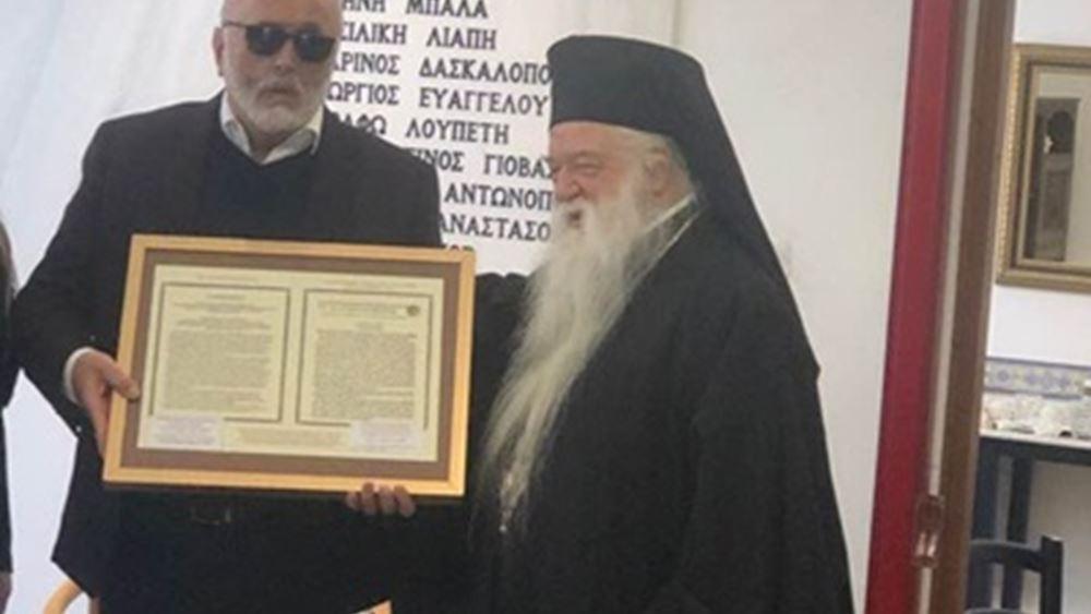 Ευλογεί Κουρουμπλή, αφορίζει ΣΥΡΙΖΑ ο Αμβρόσιος