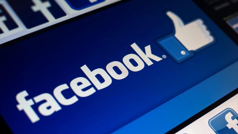 Το Facebook κατέβασε βίντεο που υποστηρίζει ότι «η υδροξυχλωροκίνη θεραπεύει τον κορονοϊό»