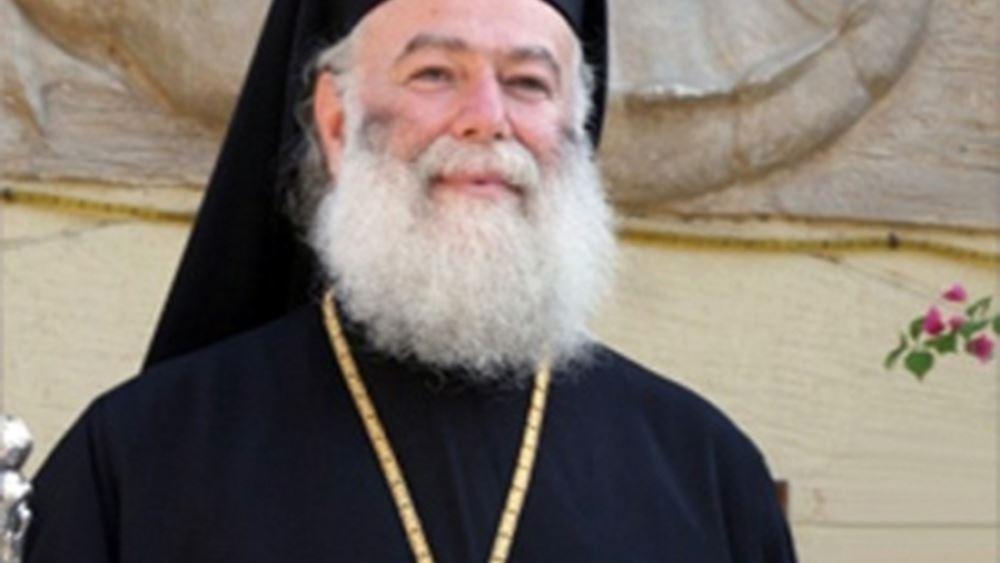 Ο πατριάρχης Αλεξανδρείας αναγνώρισε τον μητροπολίτη Κιέβου ως προκαθήμενο της Αυτοκέφαλης Εκκλησίας της Ουκρανίας