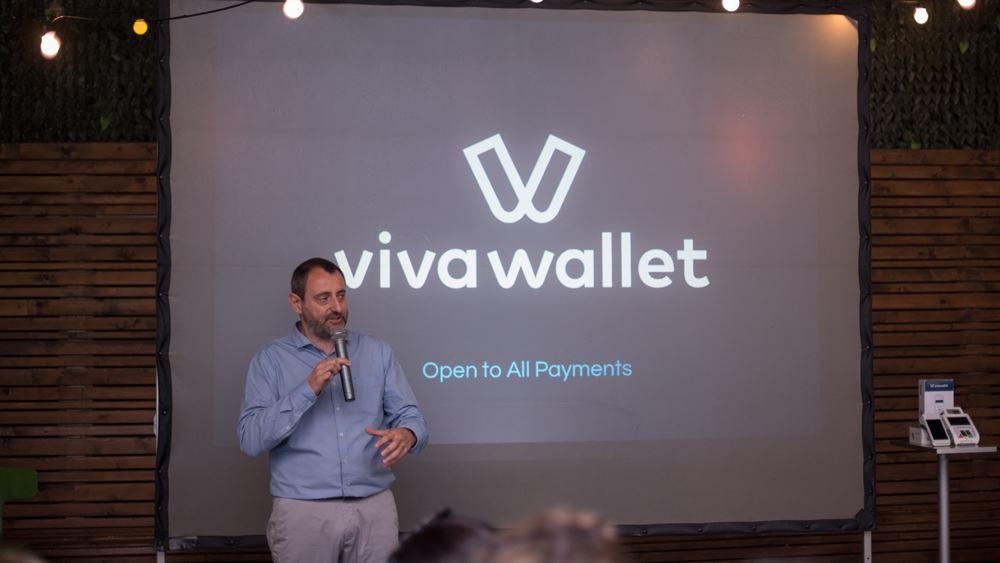 Στην ΤτΕ ο φάκελος της Viva για την Praxiabank