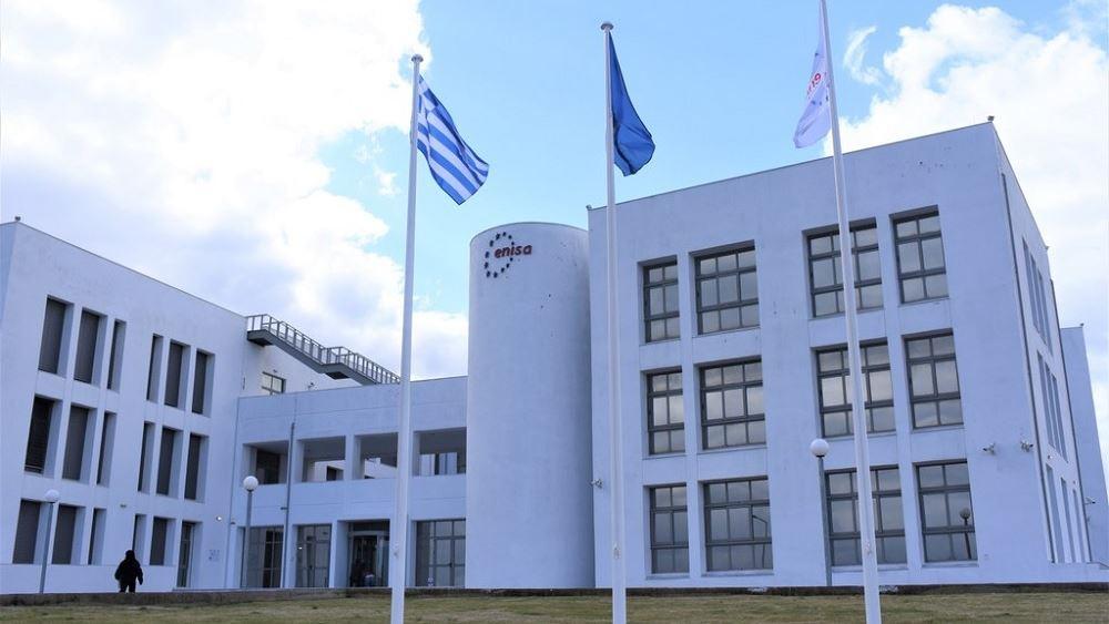 Από το Ηράκλειο στην Αθήνα μεταφέρεται η έδρα του ENISA