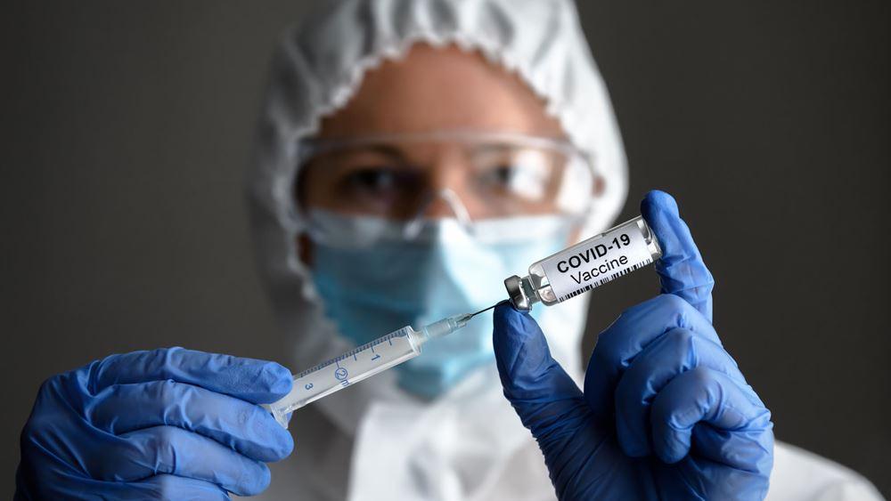 Η Ελλάδα αναμένει τις αποφάσεις του ΕΜΑ για το εμβόλιο της AstraZeneca - Συνεχίζονται κανονικά οι εμβολιασμοί