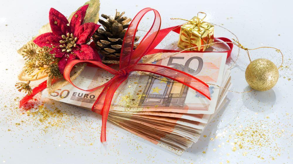 """Σήμερα το δώρο Χριστουγέννων και το επίδομα στους υπό αναστολή και """"συν-εργαζόμενους"""" μισθωτούς"""