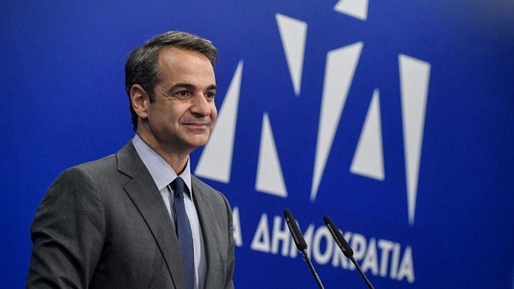 Δημοσκόπηση Metron Analysis: Στις 16,5 μονάδες η διαφορά της ΝΔ από τον ΣΥΡΙΖΑ