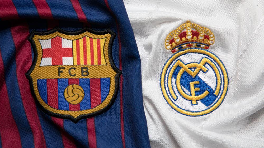 """Πόσα """"έβγαλαν"""" οι Ronaldo και Messi για τις Adidas και Nike"""