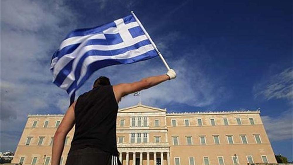 """Ελβετικός Τύπος: """"Στην Ελλάδα επιβίωσε το παλιό σύστημα"""""""