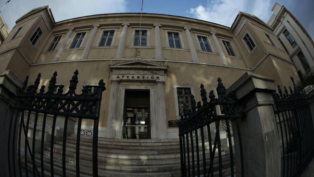 ΣτΕ: Ένα παράβολο των 150 ευρώ θα πληρώνουν οι πολίτες στις ομαδικές προσφυγές