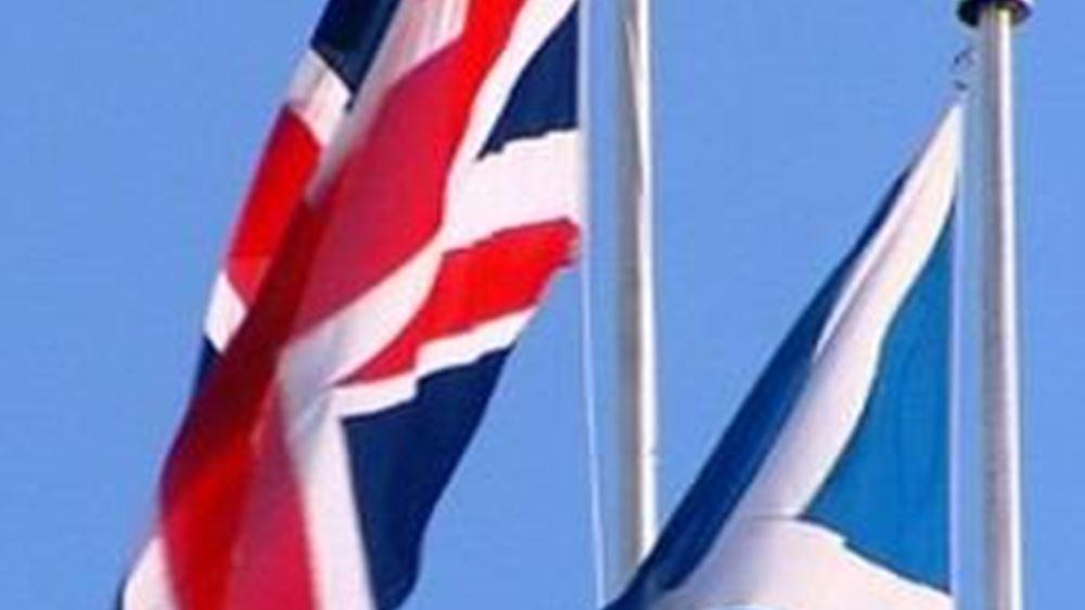 Σκωτία: Σε καραντίνα δύο εβδομάδων οι ταξιδιώτες από την Ελλάδα