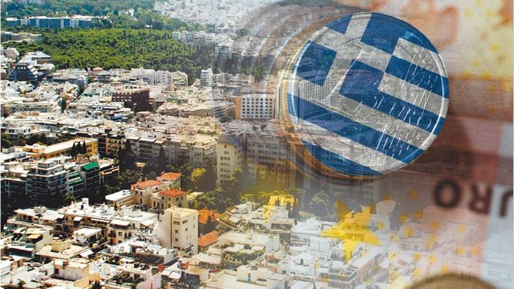"""Σε δάνεια αβέβαιης είσπραξης 23 δισ. ευρώ το focus των εταιρειών διαχείρισης για τον """"Ηρακλή"""""""