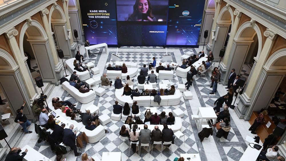 Η Εθνική Τράπεζα στην ψηφιακή εποχή με νέες πρωτοποριακές υπηρεσίες