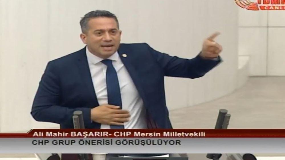 Τουρκία: Βουλευτής λέει ότι ο Ερντογάν δεν πρέπει να είναι αρχηγός και ξεσπάει καβγάς στη βουλή