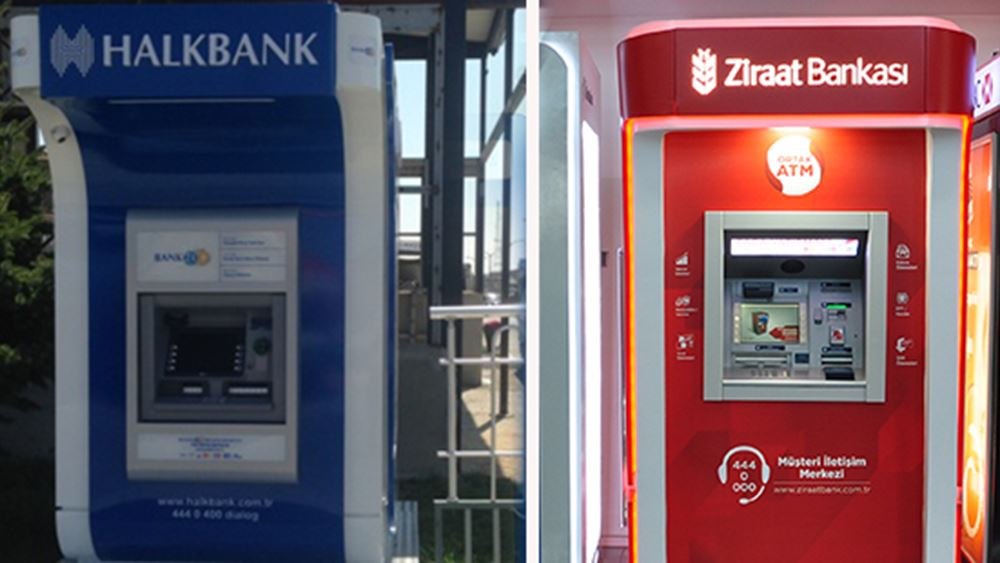 Sabah: Kρατικές τουρκικές τράπεζες μείωσαν τα επιτόκια σε καταναλωτικά δάνεια
