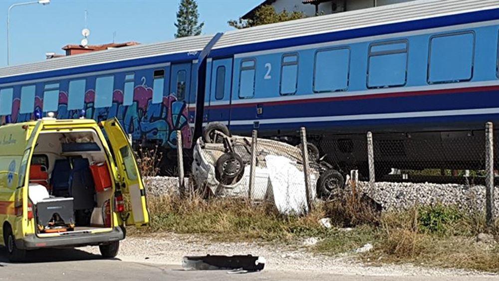 Τρένο παρέσυρε και διέλυσε αυτοκίνητο στα Τρίκαλα - νεκρή η οδηγός του οχήματος