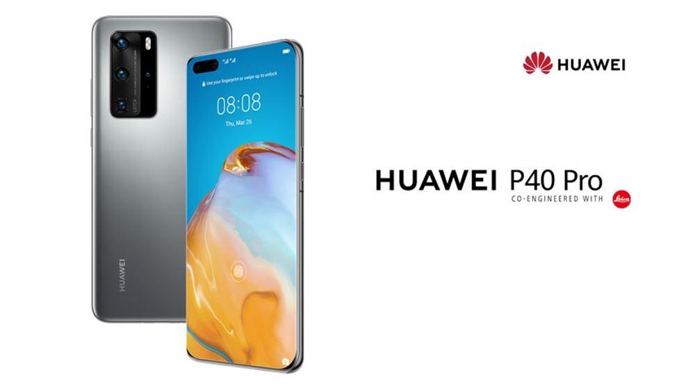 Η Huawei με τις απίστευτες προσφορές σε όλα της τα gadgets αποτελεί τον απόλυτο προορισμό για το φετινό καλοκαίρι