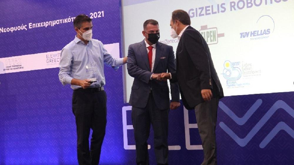 Gizelis Robotics Εθνικά βραβεία Νεοφυούς Επιχειρηματικότητας Elevate Greece