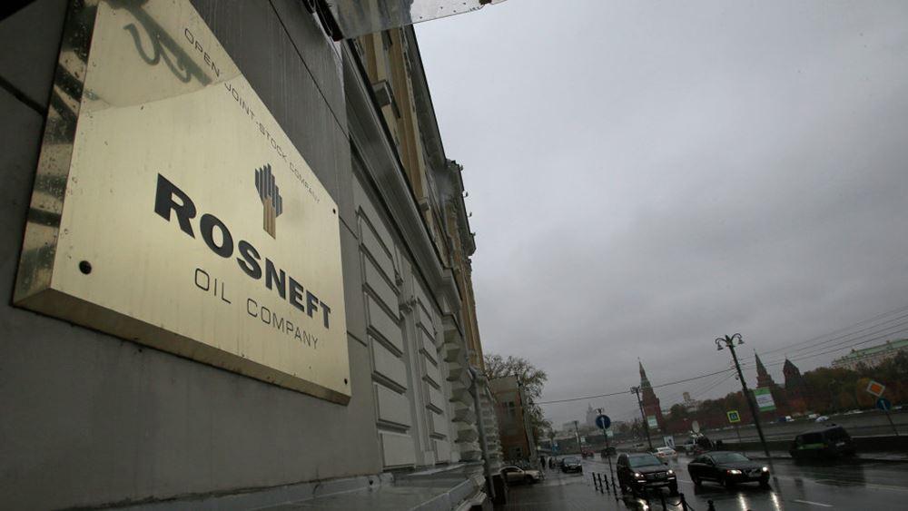 Ρωσία: Η Rosneft διέκοψε τις εργασίες της σε μια από τις μονάδες στο ιρακινό Κουρδιστάν
