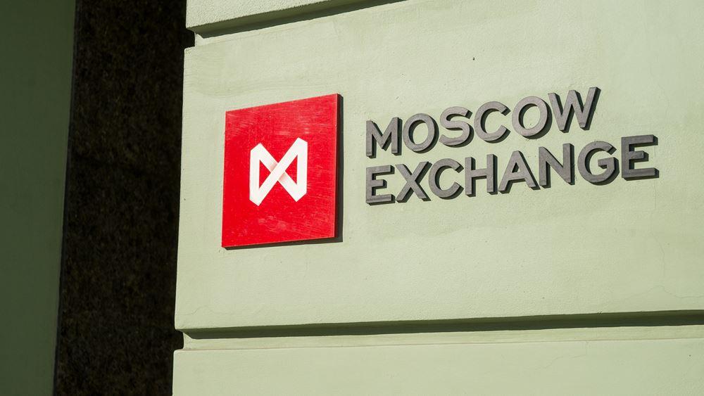 Το Χρηματιστήριο Μόσχας θα ξεκινήσει τις συναλλαγές ξένων μετοχών σε δολάριο από τις 27/9