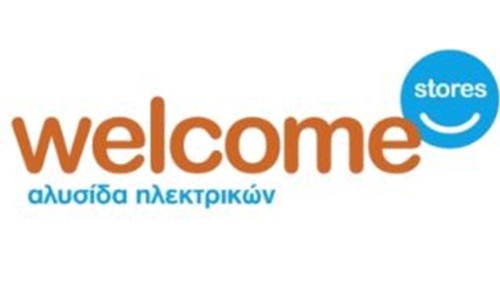 Πραγματοποιήθηκε η ετήσια συνέλευση της αλυσίδας Welcome Stores