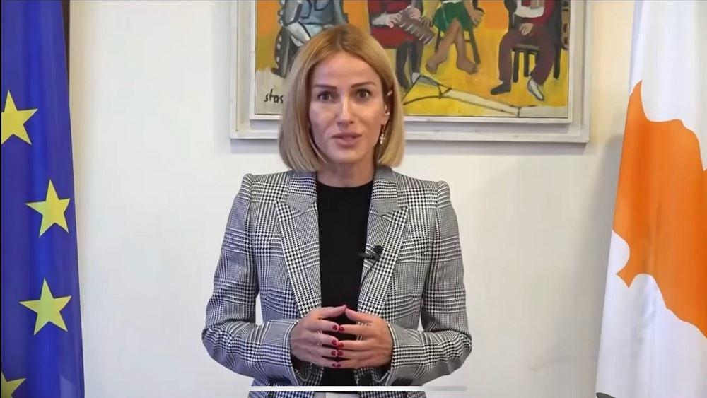 Κύπρος: Υπέβαλε παραίτηση η υπουργός Δικαιοσύνης και Δημοσίας Τάξεως Έμιλυ Γιολίτη