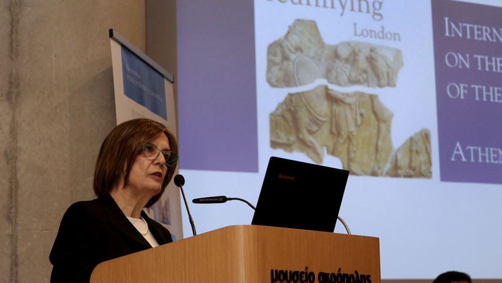 Μυρσίνη Ζορμπά: Η επιστροφή των γλυπτών του Παρθενώνα είναι πολιτισμικός μονόδρομος
