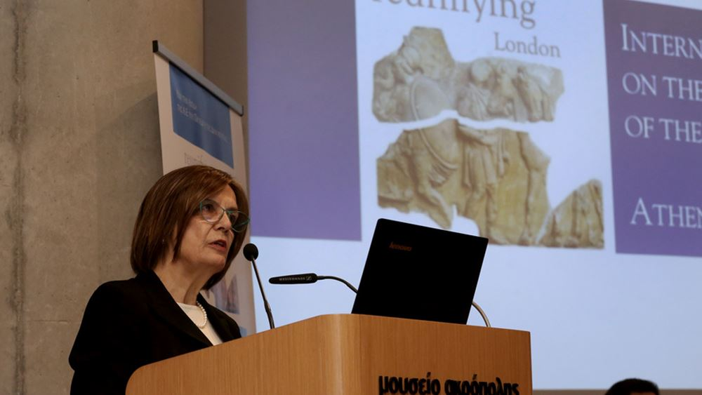 Σκληρή απάντηση του υπουργείου Πολιτισμού στην Μυρσίνη Ζορμπά για το αρχαιολογικό κτηματολόγιο