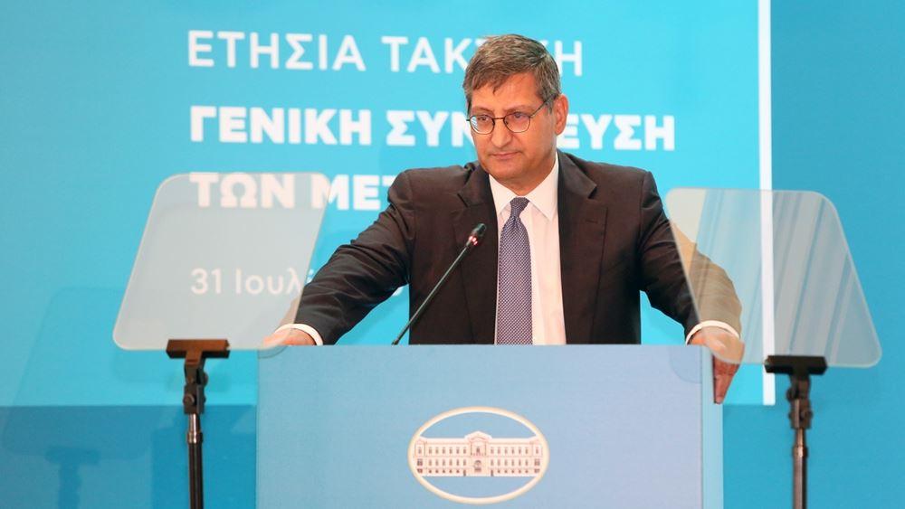 Τι προβλέπει το στρατηγικό σχέδιο της Εθνικής Τράπεζας