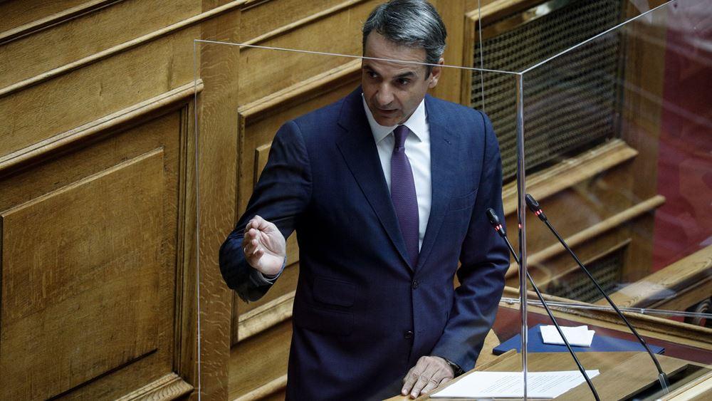 Μητσοτάκης: Η Ελλάδα επεκτείνει την αιγιαλίτιδα ζώνη προς δυσμάς από τα 6 στα 12 μίλια
