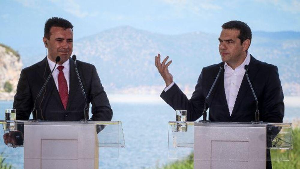 """ΠΓΔΜ: Η """"Δημοκρατία της Μακεδονίας"""" χαιρετίζει τη """"μακεδονο-ελληνική"""" λύση"""