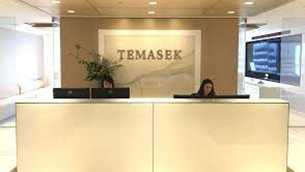 Temasek: Στο ποσό-ρεκόρ των 282 δισ. δολαρίων η αξία του χαρτοφυλακίου της