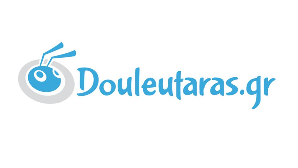 Νέα χρηματοδότηση 1,8 εκατ. ευρώ απέσπασε το Douleutaras.gr