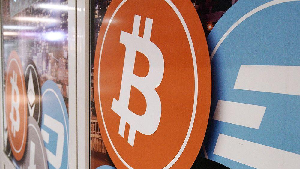 Το bitcoin ήρθε για να μείνει