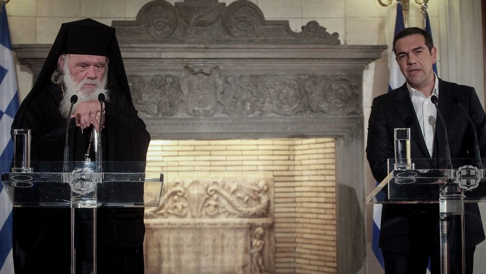 """""""Χρυσό"""" deal Τσίπρα- Ιερώνυμου για τον ...διαχωρισμό Εκκλησίας- Κράτους που δεν έγινε"""