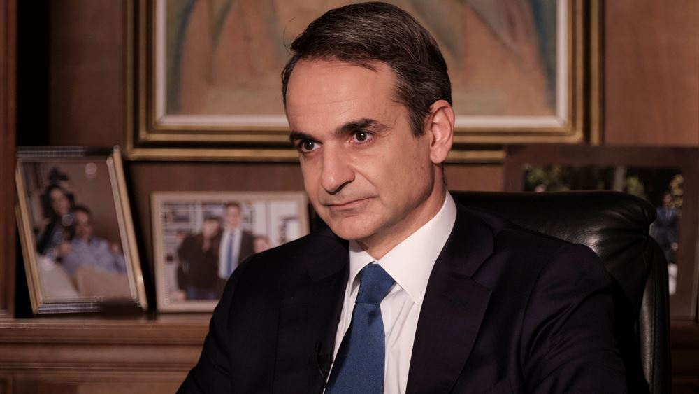 """Μητσοτάκης: Προαγοράσαμε διπλάσιες δόσεις εμβολίου - Μόνο για ΑΟΖ οι διερευνητικές με Τουρκία - Νέο πρόγραμμα """"Γέφυρα"""""""