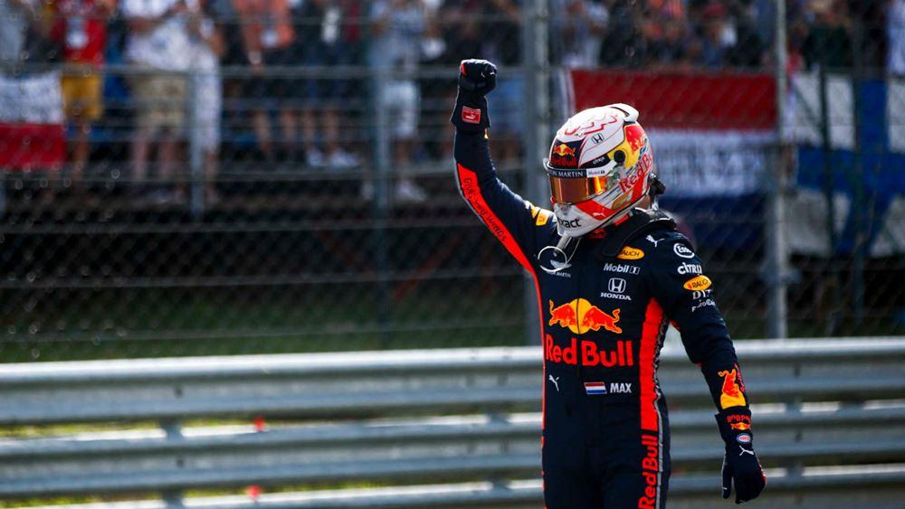 F1: Στην pole position o Verstappen!