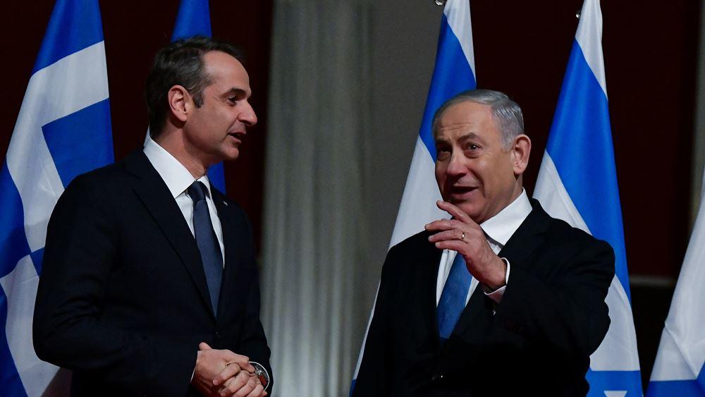 Νετανιάχου: Η Συμφωνία για τον EastMed προσθέτει σταθερότητα και ασφάλεια στην περιοχή