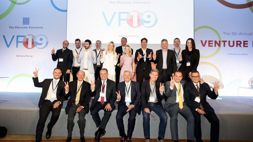 Η Ελληνική Πρωτοβουλία ενισχύει τους νέους και την επιχειρηματικότητα μέσω του 5ου Ετήσιου Venture Fair