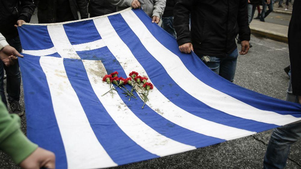 Όχι από ΣΥΡΙΖΑ σε πορεία για το Πολυτεχνείο