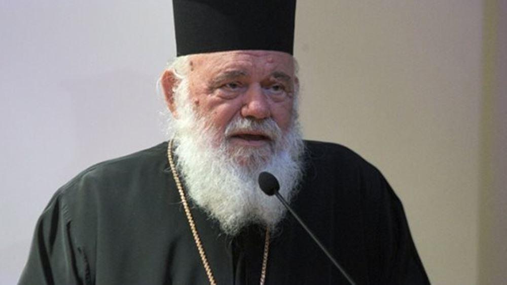 Αρκετά ικανοποιητικά εξελίσσεται η κατάσταση της υγείας του Αρχιεπισκόπου Ιερωνύμου