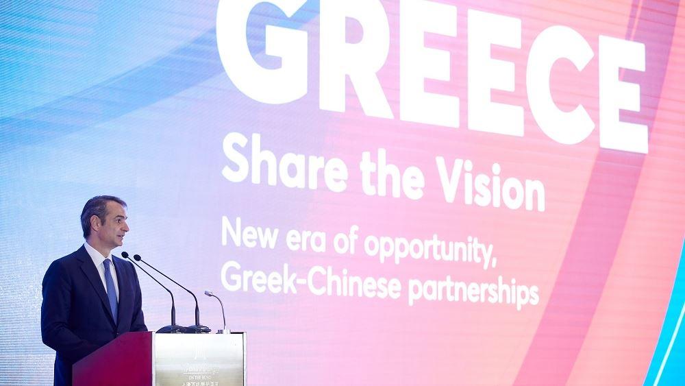 Κ. Μητσοτάκης: Ιδιαίτερα σημαντική η απόφαση της Bank of China να ανοίξει υποκατάστημα στην Αθήνα