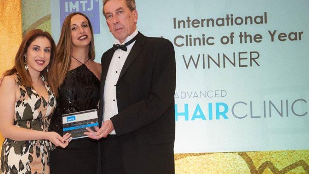 Η Advanced Hair Clinics βραβεύεται ως International Hair Clinic of the Year για τρίτη φορά