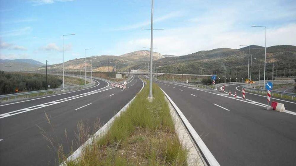 Βγαίνει η προκήρυξηγια τον οδικό άξονα Θεσσαλονίκη - Έδεσσα, ύψους 300 εκατ. ευρώ
