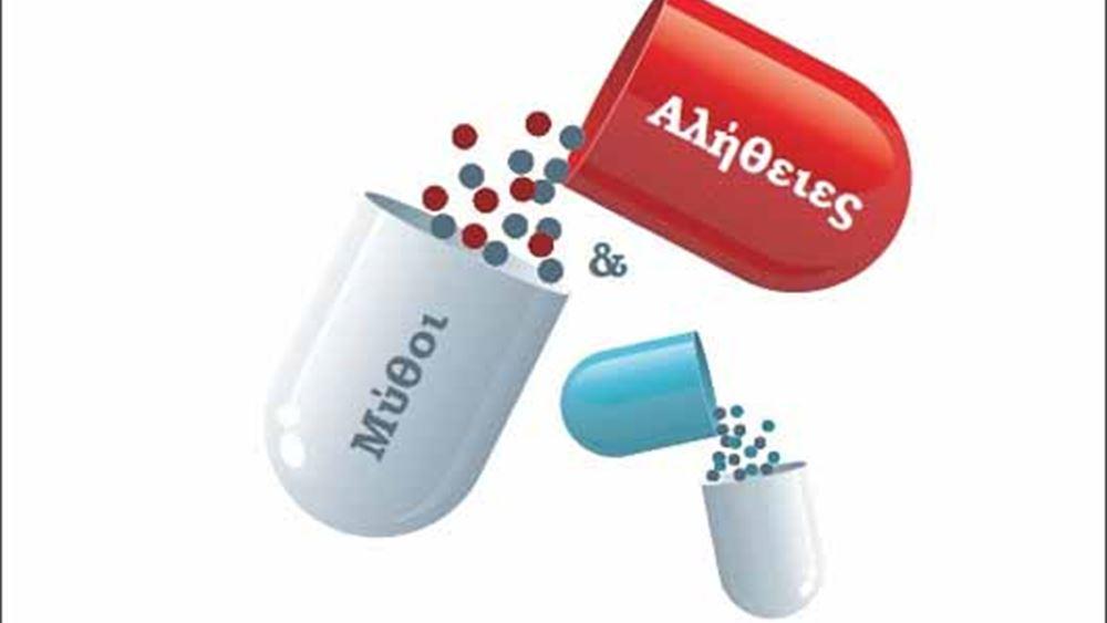 Τα ανθεκτικά στα αντιβιοτικά βακτήρια υπεύθυνα για 33.000 θανάτους το 2015 στην Ε.Ε.